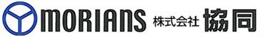 発熱剤 モーリアンヒートパックの株式会社協同|防災 非常用